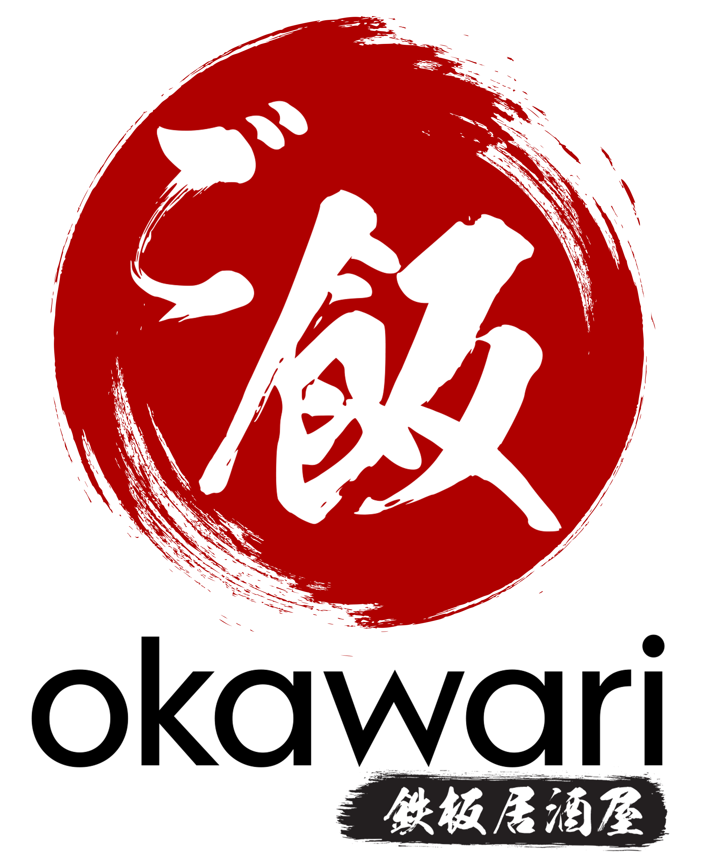 Logo_Okawari_Staand
