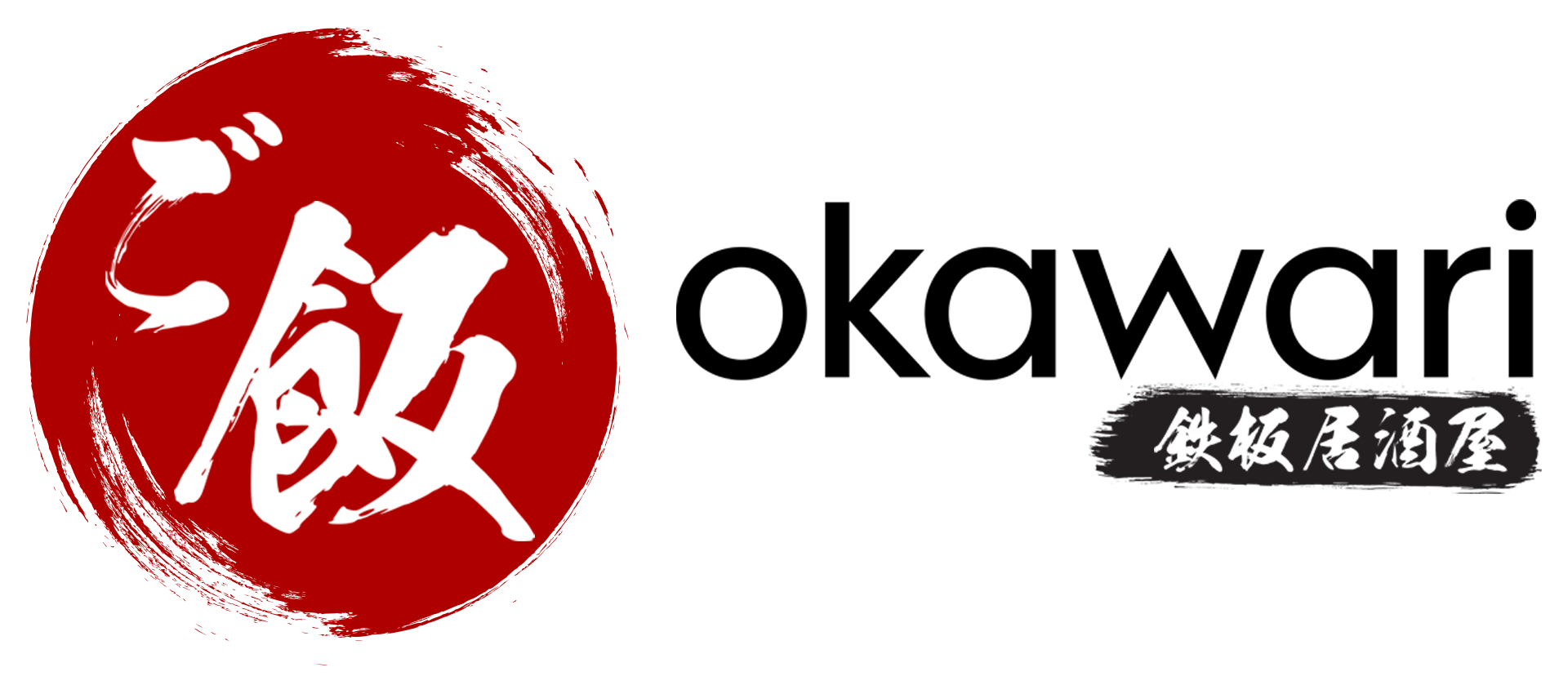 Okawari_Logo